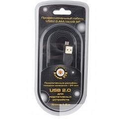 Konoos KC-mUSB2-AMBM-1.8, Кабель USB 2.0 Pro , AM/<wbr>microB 5P, 1.8м, черный, позол. разъемы. , феррит. кольца, блистер
