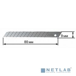 Штукатурно -малярный инструмент OLFA Лезвия сегментированные из нержавеющей стали, 9х80х0,38мм, 13 сегментов, 50шт OL-AB-50S