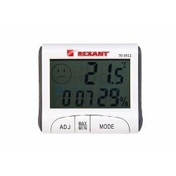 REXANT RM-011 70-0511 Термогигрометр комнатный с часами и функцией будильника