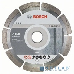 Bosch Bosch 2608603241 Алмазный диск Standard for Concrete150-22,23, 10 шт в уп.