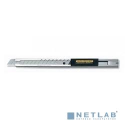Штукатурно -малярный инструмент OLFA Нож с выдвижным лезвием и корпусом из нержавеющей стали, автофиксатор, 9мм OL-SVR-2