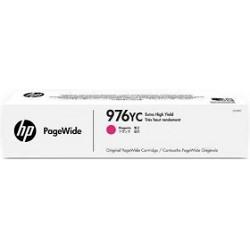 HP - картриджи  струйные (дополнительно)