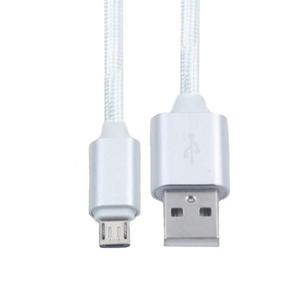 KS-is KS-324W Кабель USB-microUSB , 1м бел