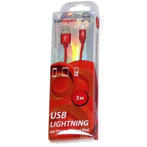 Cablexpert Кабель для Apple CC-S-APUSB01R-3M, AM/<wbr>Lightning, серия Silver, длина 3м, красный, блистер