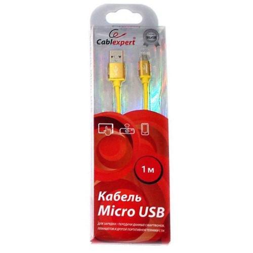 Cablexpert Кабель для Apple CC-S-APUSB01Y-1M, AM/<wbr>Lightning, серия Silver, длина 1м, желтый, блистер