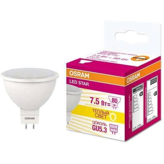 Osram Лампа светодиодная LED 7.5Вт GU5.3 MR16 110° (замена 80Вт) тепло-бел
