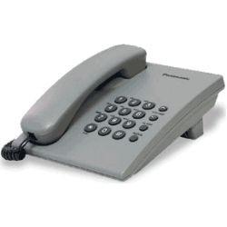 Panasonic KX-TS2350RUS (серебристый) повтор номера, регул-ка громкости, кр. на стену