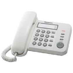 Panasonic KX-TS2352RUW (белый) индикатор вызова, порт для доп. телеф. оборуд. ,4 уровня громкости звонка