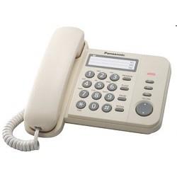 Panasonic KX-TS2352RUJ (бежевый) индикатор вызова, порт для доп. телеф. оборуд. ,4 уровня громкости звонка