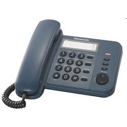 Panasonic KX-TS2352RUC (синий) индикатор вызова, порт для доп. телеф. оборуд. ,4 уровня громкости звонка