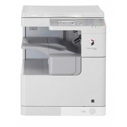 Canon  iR 2520   3796B003 A3,20 стр. /<wbr>мин, копир/<wbr>принтер, цв сканер, дуплекс, с крышкой, без тонера!!!, запуск специалистом АСЦ