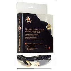 Konoos KC-USB2-AMBM-1.8, Кабель USB 2.0 Pro , AM/<wbr>BM, 1.8м, черный, позол. разъемы, феррит. кольца, коробка
