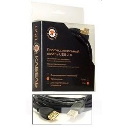Konoos KC-USB2-AMAF-3, Кабель USB 2.0 Pro , AM/<wbr>AF, 3.0м, черный, позол. разъемы, феррит. кольца, коробка
