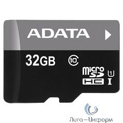 Micro SecureDigital 32Gb A-DATA AUSDH32GUICL10-RA1 {MicroSDHC Class 10 UHS-I, SD adapter}