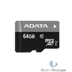 Micro SecureDigital 64Gb A-DATA AUSDX64GUICL10-RA1 {MicroSDXC Class 10 UHS-I, SD adapter}
