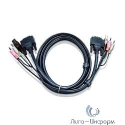 ATEN 2L-7D02UI Шнур, мон+клав+мышь USB + аудио, DVI-I Single Link+USB A-Тип +2xRCA=>DVI-I Single Link+USB B-Тип + 2xRCA, Male-Male, опрессованный,   1.8 метр., черный,