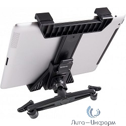 Defender Car holder 222 держ на подголовник 110-200мм [29222]