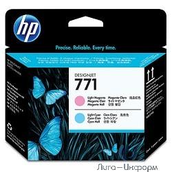 CE019A  HP печатающая головка HP 771 Designjet (Светло-голубая/светло-пурпурная)