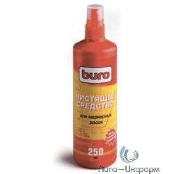 BURO BU-SMARK [817431] Спрей для очистки маркерных досок, 250 мл.