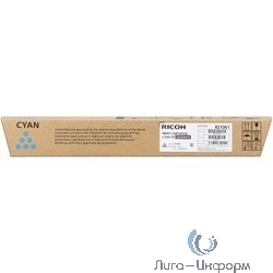 821061/820119 Print Cartridge Cyan SP C820DNHE    Принт-картридж голубой, тип SPC820DNHE