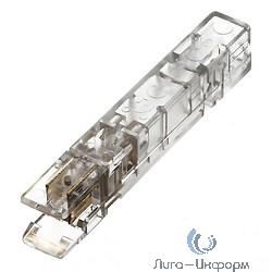 Hyperline 110C-C-1P 1-парный разъем 110 типа