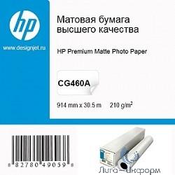 HP CG460B Матовая фотобумага высшего качества (210г/м2, 914мм x 30.5м)