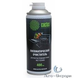 Cactus Пневматический очиститель CS-Air400 высокого давления, для очистки оргтехники 400 мл