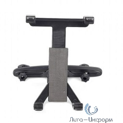 Gembird Кронштейн для планшета , TA-CH-002, на подголовник, для планшетов 8 ... 12 дюймов