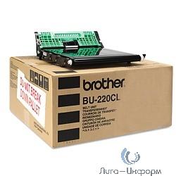 Brother BU-220CL Лента переноса изображения {HL3140CW/3170CDW/DCP9020CDW/MFC9330CDW, (50000стр)}