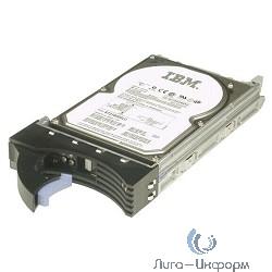IBM 00NA581 {IBM Express 600GB 10K 12Gbps SAS 2.5in G3HS 512e HDD (x3550 M5, x3650 M5, nx360 M5) (analog 00NA241)}