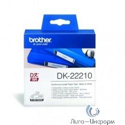 Brother DK22210 Лента бумажная клеящая белая 29мм