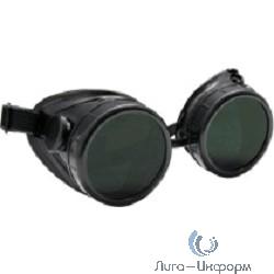 FIT 12237 Очки затемненные (газосварщика)