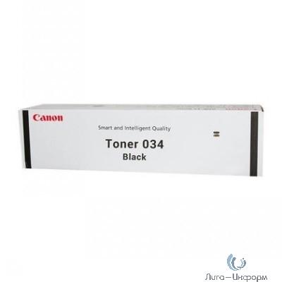 Canon 034BK тонер-картридж для  iR C1225/iF. Чёрный.  12 000 страниц.[9454B001] (CX)