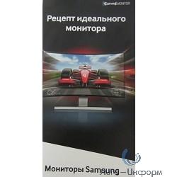 Брошюра по мониторам Samsung