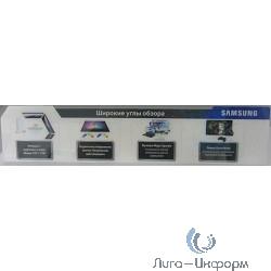 Пластиковая информационная табличка Samsung