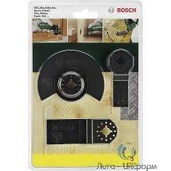 Bosch 2607017323 набор принадлежностей , для мультитула