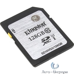 SecureDigital 128Gb Kingston SD10VG2/128GB {SDXC Class 10}