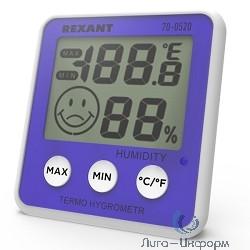 REXANT RX-108 70-0520 {Метеостанция комнатная}