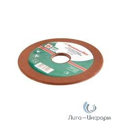 105 х 22.2 х 3.2 Диск заточный абразивный Hammer Flex 232-008  для заточки цепей для SPL105, SPL150 [85973]