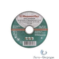 115 x 1.6 x 22,23 A 40 S BF Круг отрезной Hammer Flex 232-011  по металлу и нержавеющей стали [86266]
