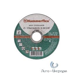 115 x 2.0 x 22,23 A 36 S BF Круг отрезной Hammer Flex 232-001 по металлу [77934]