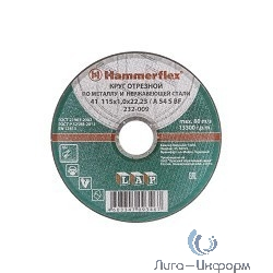150 x 6.0 x 22,23 A 24 R BF Круг шлифовальный Hammer Flex 232-026 по металлу [86947]