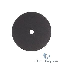 230 x 1.6 x 22,23 A 40 S BF Круг отрезной Hammer Flex 232-022  по металлу и нержавеющей стали [86943]