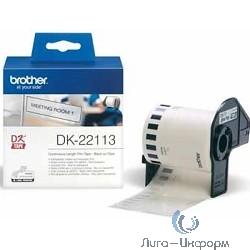 Brother DK22113 Прозрачная плёночная клеящаяся лента ширина 62мм (неразрезанная, рулон 15,24м)