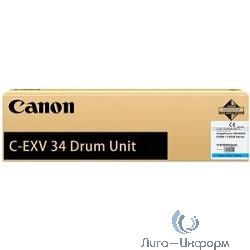 Canon 3787B003AA Барабан C-EXV34 голубой для Canon iR ADV C2220L/C2220i/C2225i (43000 стр.) C2230i (61000 стр.) (CX)