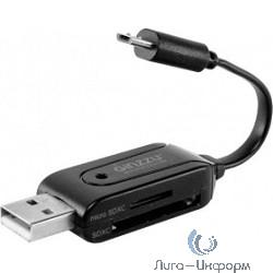 USB 2.0 Card reader microUSB/USB/SD/microSD + DATA кабель microUSB-USB [GR-585UB] Black