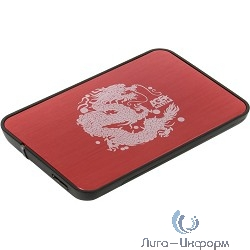 """AgeStar 3UB2A8 RED USB 3.0 Внешний корпус 2.5"""" SATA AgeStar 3UB2A8 (RED) USB3.0, сталь+пластик, безвинтовая конструкция, крышка из нержавеющей стали, красный [09682]"""