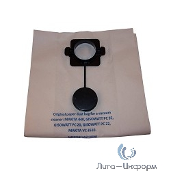Makita MKL-440P Мешки для пылесоса