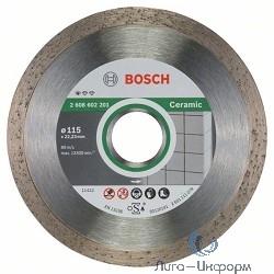 Bosch 2608602201 Алмазный диск Standard for Ceramic115-22,23