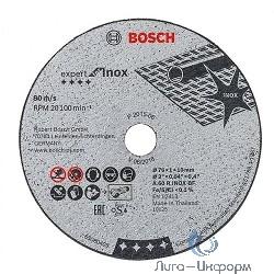 Bosch 2608601520 5 ОТРЕЗНОЙ КРУГ Exp for Inox 76x1x10mm